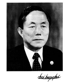 TKD/ITF Founder General Choi Hong Hi